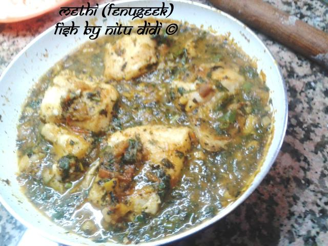 FISH IN METHI
