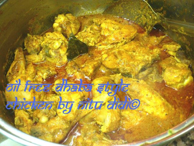 OIL FREE DHABA STYLE CHICKEN