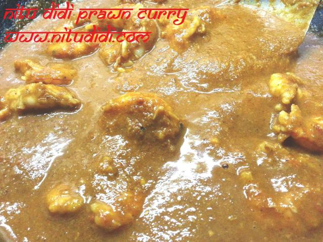 NITU DIDI PRAWN CURRY